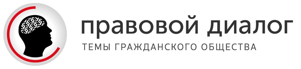 legal-dialogue-logo-ru